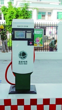 宜春城北电动汽车充电站充电桩高清图片