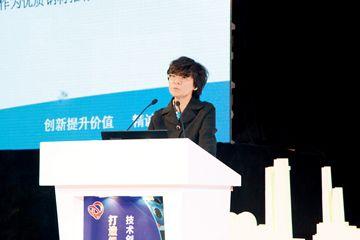 中冶京诚工程技术有限公司建筑设计院技术总监余海群作专题报告