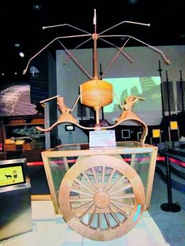 古代机械人溯源