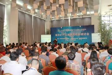 2019中国国际循环经济博览伙_2012第二届中国国际循环经济成果交易博览会于青岛举办